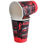 12 oz Double Wall Paper Coffee Cups Factory Direct