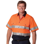 Short Sleeve Safety Shirts