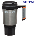Stanley Promotional Travel Mugs