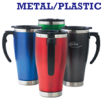 Aspen Deluxe Travel Mugs