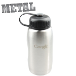 Eales Metal Water Bottles
