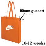 Green Bag - Gussett