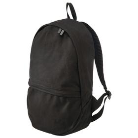 Chino Backpacks