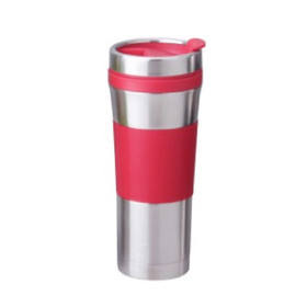 Fraser Travel Mugs