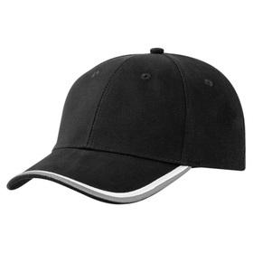 Slipstream Caps